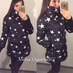 Разные модели курток в звезды