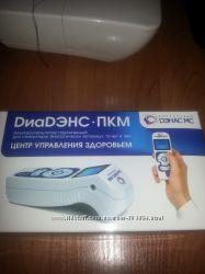 Диаденс - ПКМ