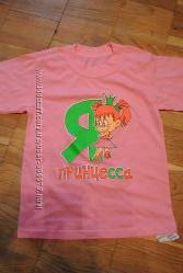 футболка на 5-6лет