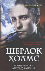 Новые книги Донцовой, Майер, Дашвар