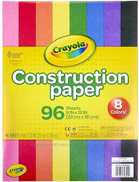 Crayola двухсторонняя цветная бумага для конструирования 96шт 8 цветов cons