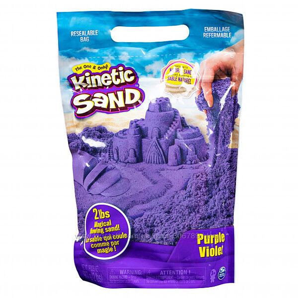 Kinetic Sand кинетический песок фиолетовый цвет 907 грамм colour 907 грамм