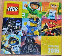 Каталог LEGO ЛЕГО червень - грудень 2016