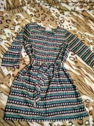 Платье прямой силуэт