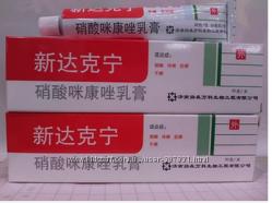 Миконазол - мазь китайская от различных грибковых инфекций  кожи