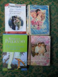 Дамские романы, цена за 1 книгу