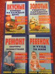 Набор книг семейная энциклопедич