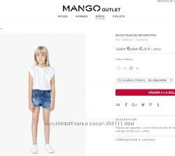манго кидс рубашка белая размер 164
