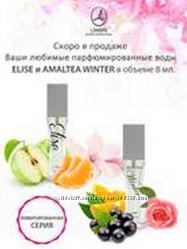 духи Elise и Amaltea Winter