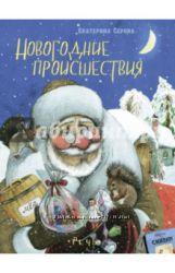 Книги российских и украинских издательств