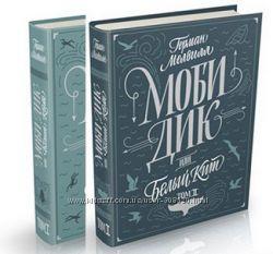 Книги ИД Мещерякова