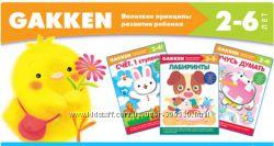 Тетради GAKKEN - Новинка . Японские принципы развития ребенка 2-6лет