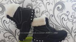 Зимние ботинки. Удобные и красивые. 3 цвета.
