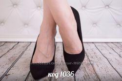 Разпродажа обувь по самим низким ценам