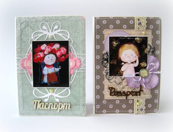 Обложки на паспорт с картинками Гапчинской ручная работа