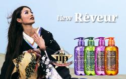 Reveur. Японская косметика для ухода за волосами