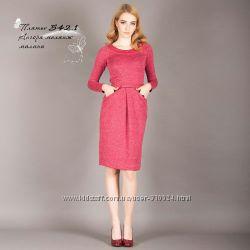платье MARMELAD