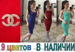 �� �� Fashion Girl - ������� ������.  ������, �������, ������� ������