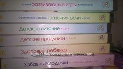 6 книг для родителей