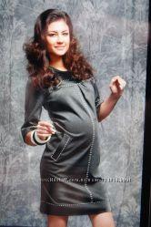 Платье Dianora для беременных