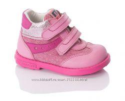 Ботинки Minimen на девочку 18-25 размеры