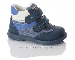 Ботинки Minimen на мальчика 18-25 размеры