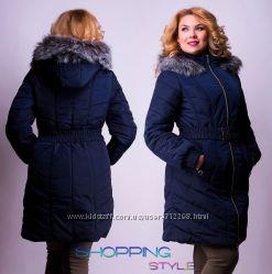 Шикарные зимние женские пальто до 52 р Качество