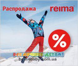 Reima Рейма зима  распродажа, скидки