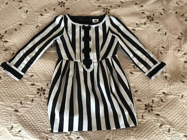 Нарядное платье НМ 116 большемерит
