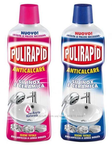 Средство против известкового налета Pulirapid AntiCalcare 500ml и 750 мл