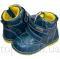 Деми ботинки Шалунишка 20-23. Модель 100-78