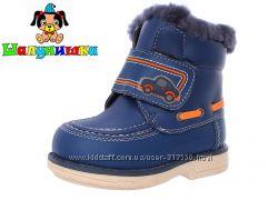 Зимние ботинки Шалунишка 22-25. Модель 7405