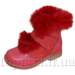 Зимние ботинки Шалунишка 27-32. Модель 7446