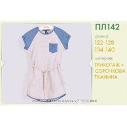 Платье Бемби пл142 р. 122-140