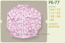Блуза Бемби р. 104-116