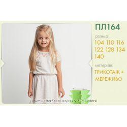 Платье Бемби пл164 размеры 104-140
