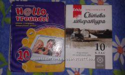 Учебники 10,  11  класс  обмен