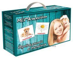 Мега чемодан Вундеркинд с пеленок 23 набора карточки Домана мегачемодан