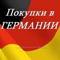 Германия- -LIDL-TOPOLINO-AMAZON- под 5