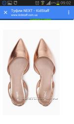 Туфли NEXT, золотистые