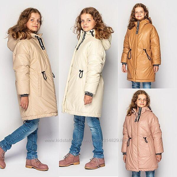 Распродажа куртка зимняя для девочки на холофайбере 128-152 р.