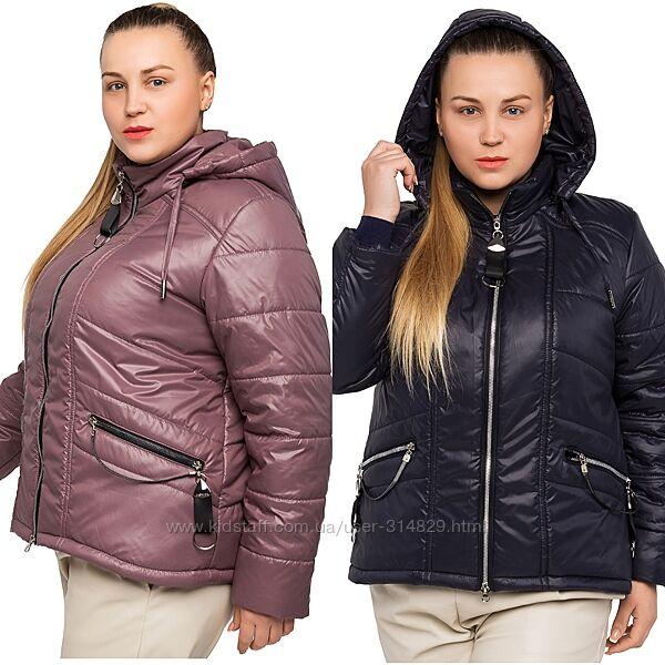 Демисезонная женская куртка большие размеры 52 -62 р.