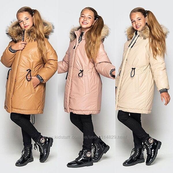 Зимняя куртка парка для девочки от cvetkov 128-158 р