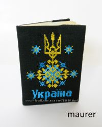 Обкладинка на паспорт.