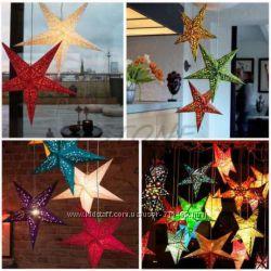 Праздничные звезды- светильники-иллюминации