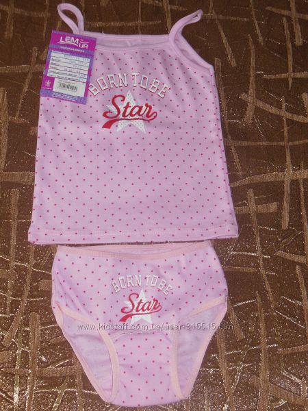 Одежда для девочки новая 1-7 года