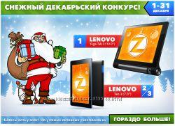 Снежно-новогодний конкурс. Планшет Lenovo.
