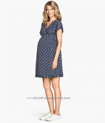 Одежда для беременных H&M Германия