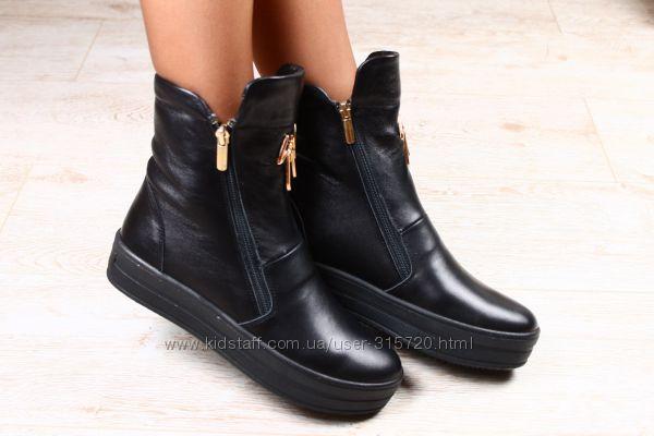 Женские ботинки зима натуральная кожа