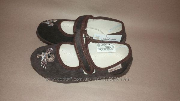Тапочки ТМ Vitaliya микровельвет с вышивкой 23,24 размер